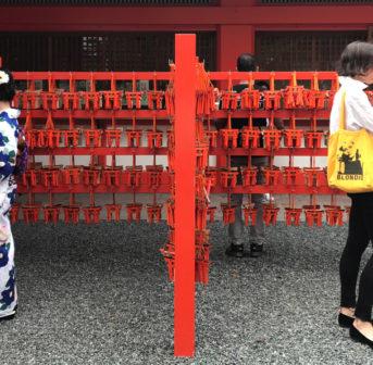 The little Kyoto-Guide: sonrisa war in der ehemaligen Kaiserstadt Japans und hat Dir viele Tipps mitgebracht.