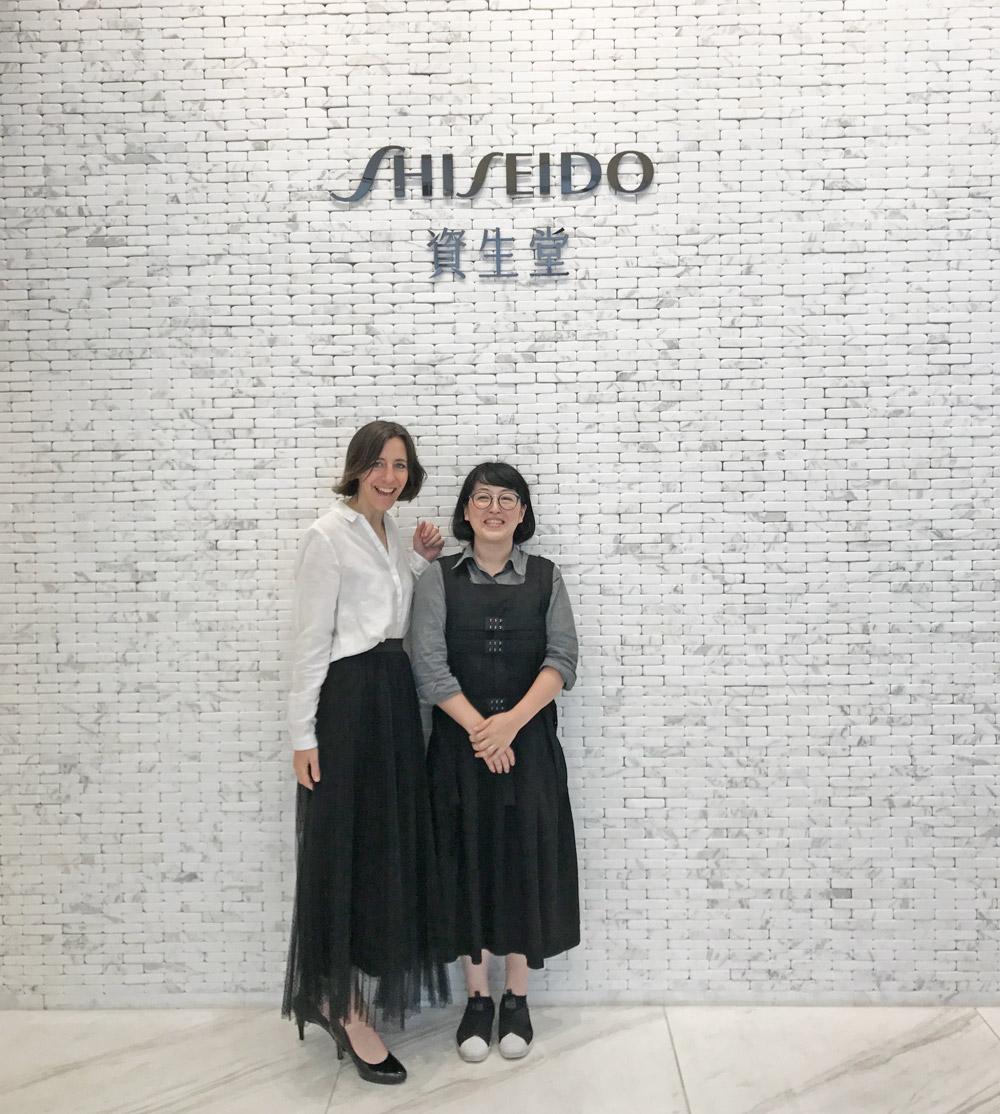 sonrisa war im Hauptquarier von Shiseido und hat zehn Fun Facts erfahren, die Du vielleicht noch nicht kennst.