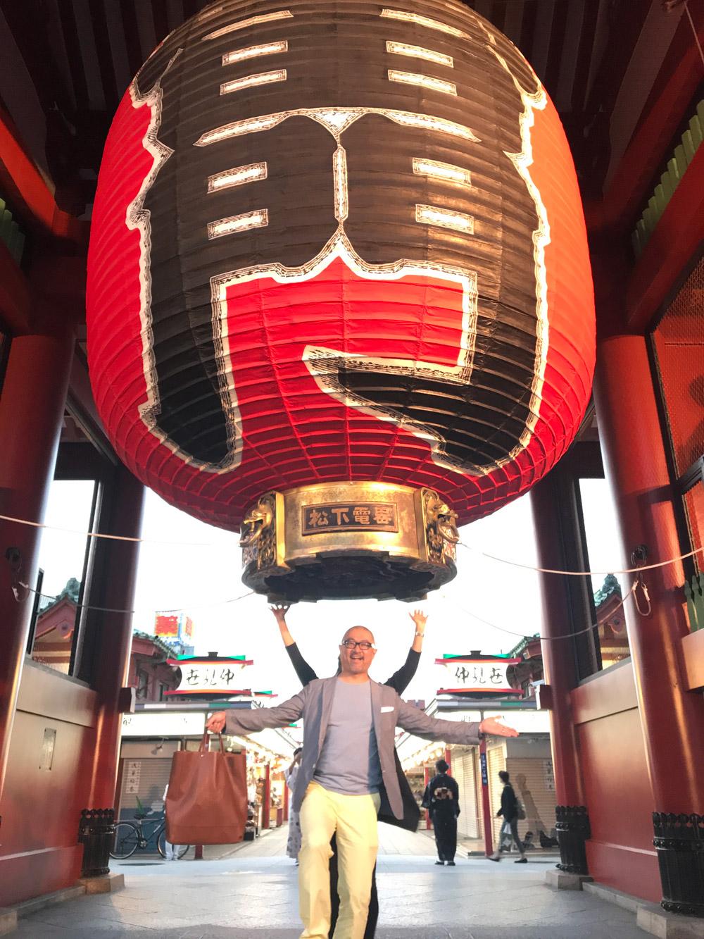 sonrisa war in Tokio - und hat Dir viele tolle Tipps mitgebracht.