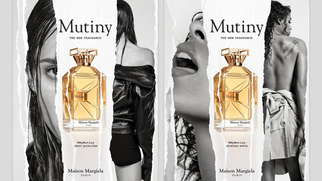 Duftende Meuterei mit einer wichtigen Botschaft: Munity von Maison Margiela