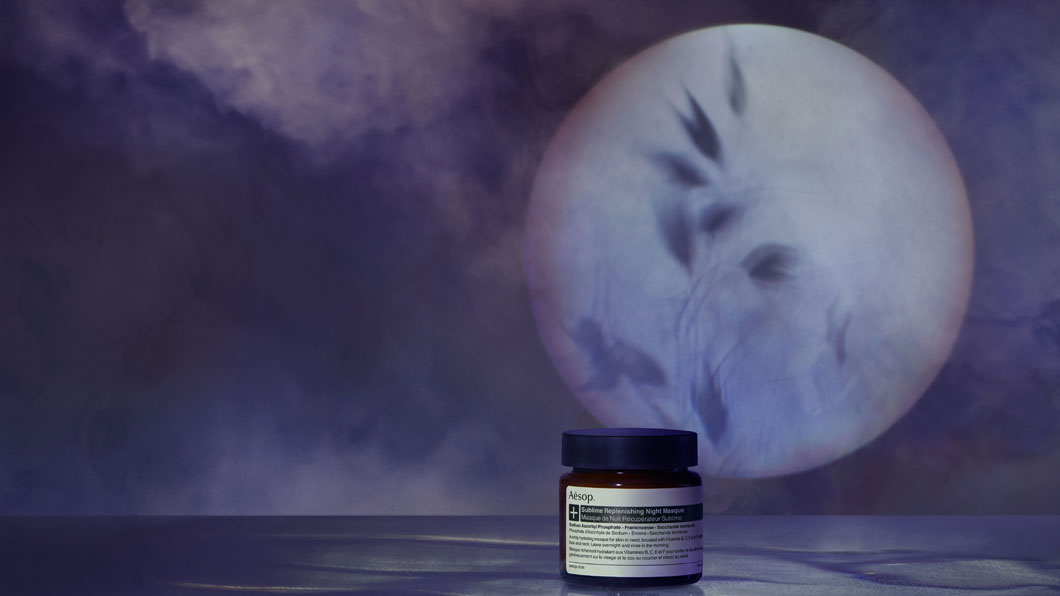 Beauty-Quickie: Sublime Replenishing Night Masque von Aesop