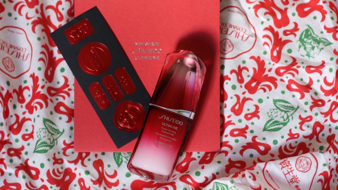 Shiseido lanciert mit dem Ultimune Power Infusing Concentrate eine überarbeitete Version des Pflegeklassikers aus Japan.